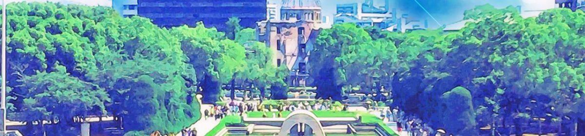 広島旧市民球場跡地イベント2018情報