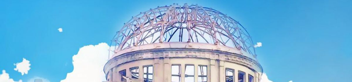 広島旧市民球場跡地イベント2019情報