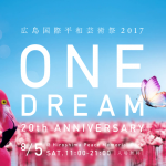 ONE DREAM 20th ANNIVERSARY
