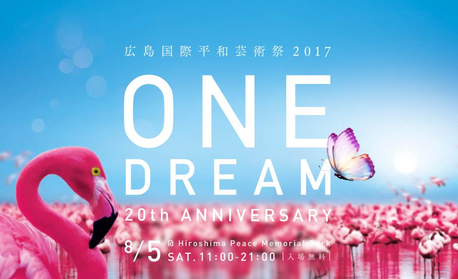 ONE DREAM 20th ANNIVERSARY
