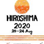 広島国際アニメーションフェスティバル2020
