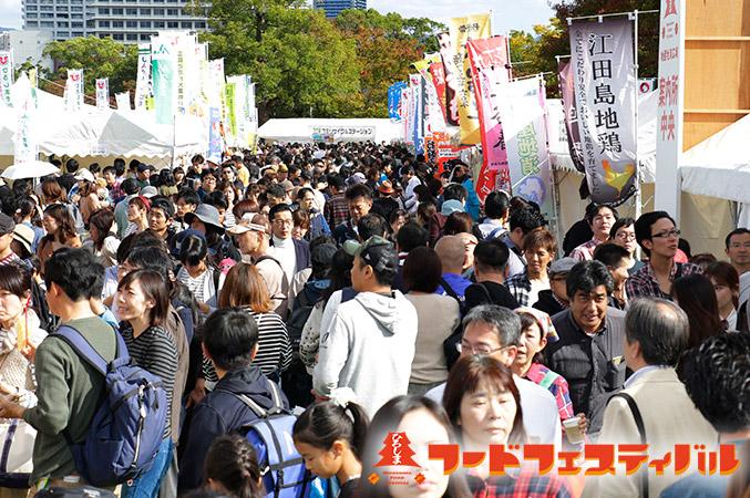 ひろしまの食をまるごと食べつくし!広島風土を楽しみ学ぶ2日間!ひろしまフードフェスティバル2019